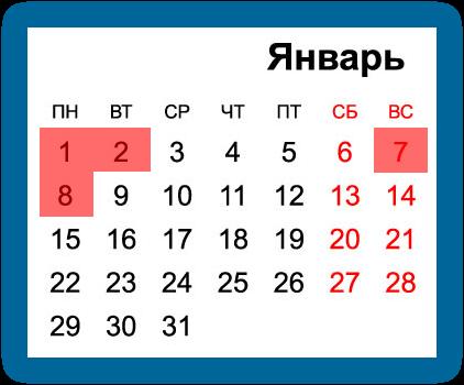 calendar-january-2018